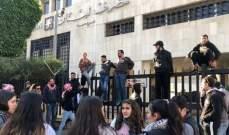 تحرك امام مصرف لبنان في صيدا احتجاجا على تردي الأوضاع الإقتصادية