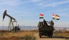 الجيش السوري يكمن ويوقع بمجموعة مسلحة تسللت من القاعدة الأميركية بالتنف