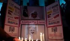 الخارجية التركية: نحن نقف ضد قاتلي خاشقجي وليس ضد الإدارة والشعب السعودي