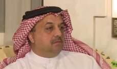 مسؤول قطري اتهم السعودية بعدم السماح لمواطنيها بأداء فريضة الحج