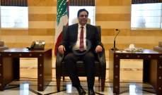 الجمهورية: دياب أول رئيس حكومة يقطن السراي منذ تدشينها كمقر لرئاسة الحكومة