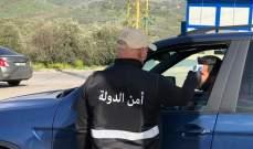 النشرة: القوى الأمنية واصلت تدابيرها الأمنية المشددة في منطقة حاصبيا