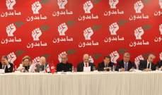 """مُواجهة """"حزب الله"""" أم مُساكنته... الإنقسام مُستمر!"""