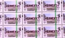 النشرة: تفاقم ازمة فقدان الطوابع في سراي صيدا الحكومي