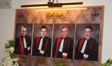 المجلس العدلي أصدر حكم الإعدام غيابيا بحق قاتلي القضاة الاربعة وبرأ الموقوف وسام طحبيش