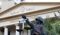 المحكمة العسكرية ردت طلب تخلية سبيل محمود بزي المتهم بقتل ضابطين ايرلندين