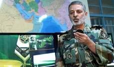 قائد الجيش الإيراني: إيران تحتفظ بحق الانتقام من العدو على اغتيال فخري زادة