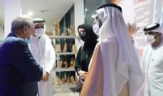 حاكم دبي إلتقى رئيس المخابرات الفلسطينية في معرض إكسبو 2020