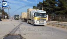 المرصد السوري: 40 آلية عسكرية للتحالف الدولي دخلت الأراضي السورية باتجاه ريف الحسكة