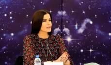 ستريدا جعجع: مؤمنون بنهج بناء المؤسسات وإدارة الدولة بشكل شفاف ونعمل لتحصينها