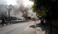 النشرة: اقفال شارع رياض الصلح في صيدا بالاطارات المشتعلة