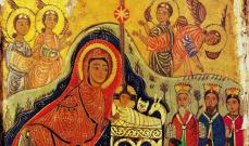 أقدم ايقونة ميلادية في العالم: شرح رموزها ومعالمها