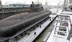 البحرية الروسية ستستلم غواصة ديزل كهربائية من الجيل الرابع عام 2022