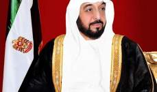 إعادة انتخاب خليفة بن زايد آل نهيان رئيسا للإمارات