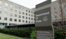 الخارجية الأميركية: المحادثات في الدوحة مع