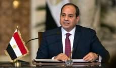 السيسي: البحيرات المصرية ستعود إلى الوضع الذي كانت عليه سابقا