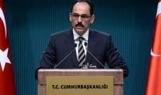 الناطق باسم الرئاسة التركية: نفكر بشكل في شراء منظومة باتريوت