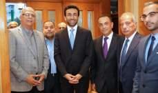 المحافظ شبيب نوه في إفطار الصندوق التعاوني للمختارين بجهود نواب بيروت