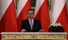 رئيس وزراء بولندا: الاتحاد الأوروبي يسدد تكاليف السلاح الروسي بفضل السيل الشمالي