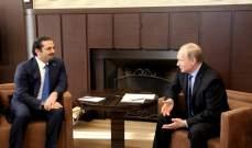 الحريري: هناك تفهم روسي لتضمين أي اتفاق في سوريا مطلب عودة النازحين