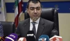 أبي خليل: من يتكلم عن عرض من الصندوق الكويتي لحل أزمة الكهرباء فلينشره