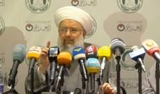 الشيخ حمود: مؤامرة السبهان فشلت وانتهت