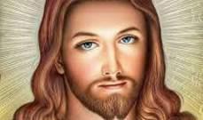 الله معنا