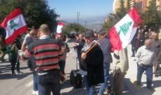 وقفة احتجاجية للحراك الشعبي في مستشفى حاصبيا الحكومي