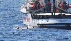حكومة إسبانيا: إرسال سفينة عسكرية لنقل المهاجرين من سفينة عالقة قبالة إيطاليا