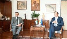 وزير خارجية الإمارات التقى نظيره القبرصي وبحثا التوتر مع تركيا