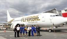 شركة طيران عراقية تطلق رحلات من أربيل إلى أنقرة