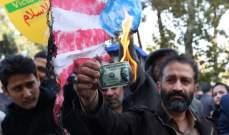 إيران في مواجهة الحرب الاقتصادية الأميركية