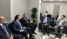 وزير المالية التقى وفداً من نواب كسروان – جبيل