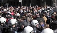 ا ف ب: اعتقال 19 شخصا خلال تظاهرة المعارضة في موسكو