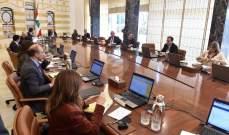 MTV: مجلس الوزراء لم يتخذ أي قرار بإقالة حاكم مصرف لبنان وتبين أن كل ما حُكي مجرّد شائعات