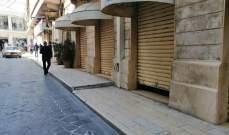 النشرة: تجار واصحاب المحلات في سوق بعلبك احتجاجا على الوضعين الاقتصادي والمعيشي