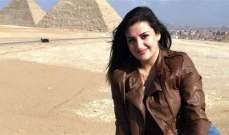 الإفراج عن منى المذبوح المتهمة بالإساءة للشعب المصري