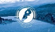 مصلحة الليطاني تزيل مخيما للنازحين عن قناة الري بالزهراني