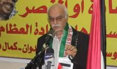 """شناعة: عمليات الاغتيال تطال كوادر """"فتح"""" لأنها تحمل المشروع الوطني"""