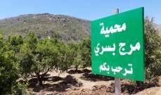 إعلان مرج بسري محمية خلال تظاهرة نظمتها الحملة الوطنية لإنقاذ المرج