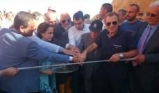 باسيل وأبي خليل افتتحا مشروع مياه عين ضاهر في بلدة عيناتا البقاعية