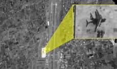 عرض عسكري روسي سوري في قاعدة حميميم بمناسبة عيد النصر على النازية