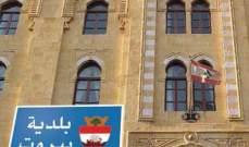 """بعد خلاف المحافظ والمحلل: هل """"Data base"""" بلدية بيروت بخطر؟"""