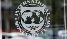 مجلس صندوق النقد يوافق على خطة لمراقبة برنامج الإصلاح السوداني