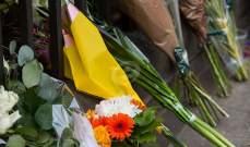 أ.ف.ب: تشييع الآلاف طالبة من عرب اسرائيل قتلت في استراليا
