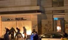 اشتعال بنك البحر المتوسط بالصيفي واهالي المبنى يناشدون الدفاع المدني إطفاء الحريق