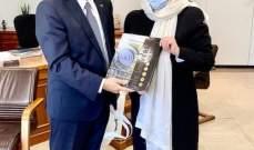 رئيس الجامعة اللبنانية الأميركية عرض مع بهية الحريري الوضع التربوي