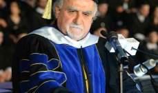 الجامعة اللبنانية تمنح الدكتوراه الفخرية للبروفيسور فيليب سالم