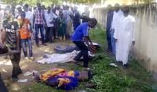 ذبح 12 فلاحا بالمناجل في نيجيريا