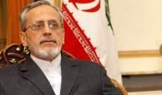 خارجية رومانيا استدعت السفير الإيراني على خلفية الهجوم على ناقلة النفط ببحر العرب